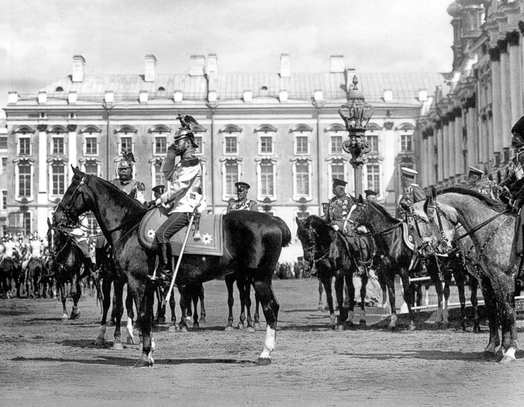 Emperor Nicholas II holds a review of the Life Guards of the Cyrsir Regiment