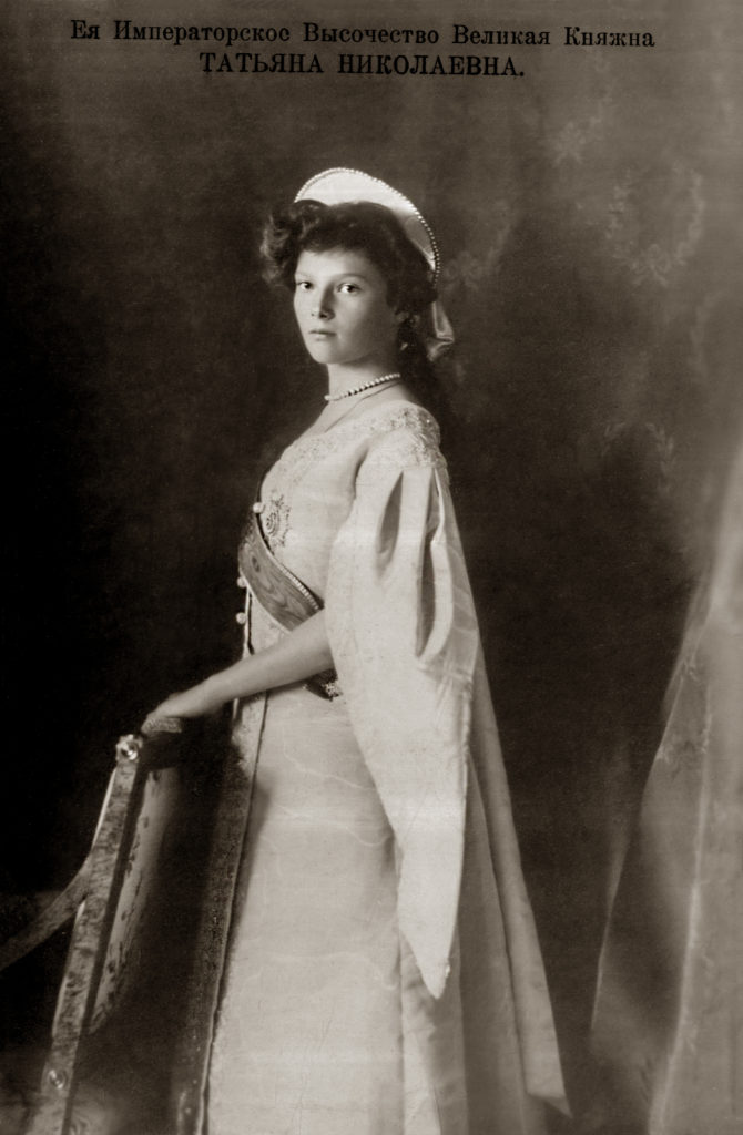 Grand Duchess Tatiana Nikolaevna. The second daughter of Emperor Nicholas II and Empress Alexandra Feodorovna. Official portrait. Photo of 1911.