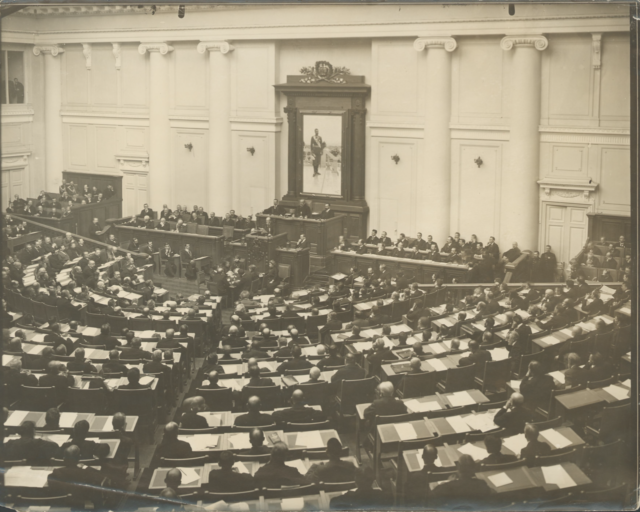 Meeting of the 4th State Duma December 5, 1912.
