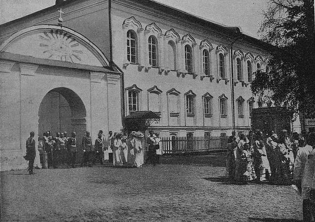 Emperor Nicholas II and His Daughters enter the Ekaterininsky Gates of the Ipatiev Monastery.