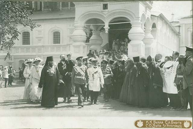 Emperor Nicholas II and Tsarevich Alexey are sent to the Chambers of Tsar Mikhail Feodorovich.