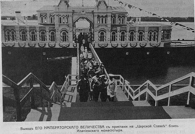 """His Imperial Majesty Emperor Nicholas II climbs the stairs from the pier """"Tsar's Headquarters"""". Kostroma."""