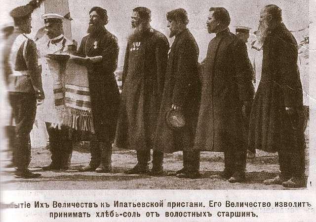 "Meeting of Emperor Nicholas II at the pier of the Ipatiev Monastery. Bread and salt from parish elders. The magazine ""Niva""."