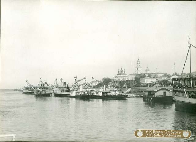 Tsar's flotilla at the pier of the city of Kostroma.