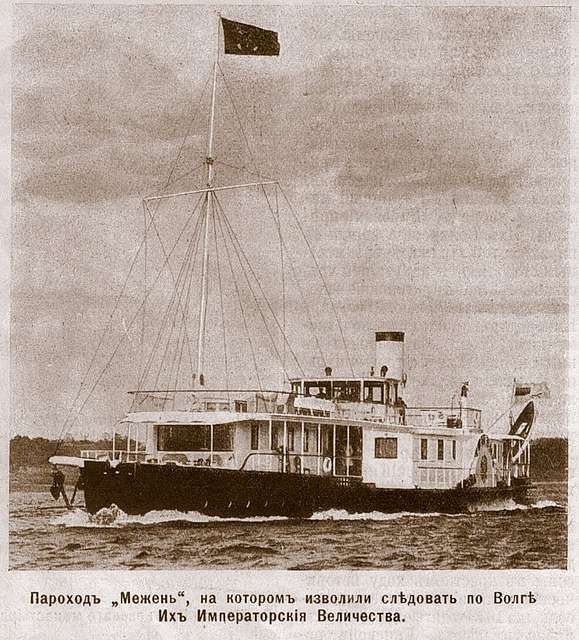 "Tsar's steamer ""Mezhen"", on which the family of Emperor Nicholas II traveled along the Volga in May 1913."