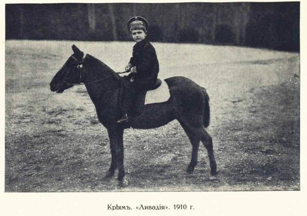 Childhood of the heir of the Tsarevich Alexei Nikolayevich
