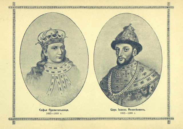 The Romanov dynasty. The ruler Sophia and Tsar John Alexeevich, portraits.