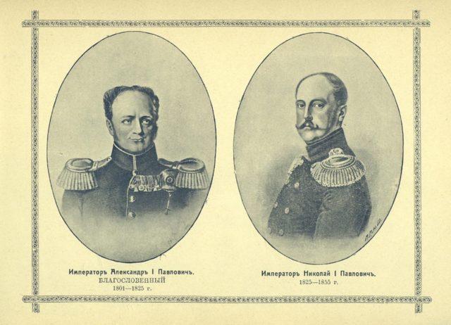 The Romanov dynasty. Emperors Alexander I Pavlovich (Blessed) and Nicholas I Pavlovich, portraits.