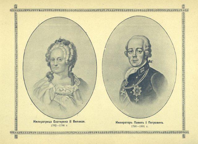 Russia Under Romanov Rule, Album