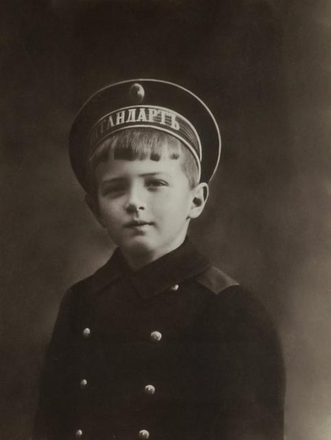 Alexei Tsarevich