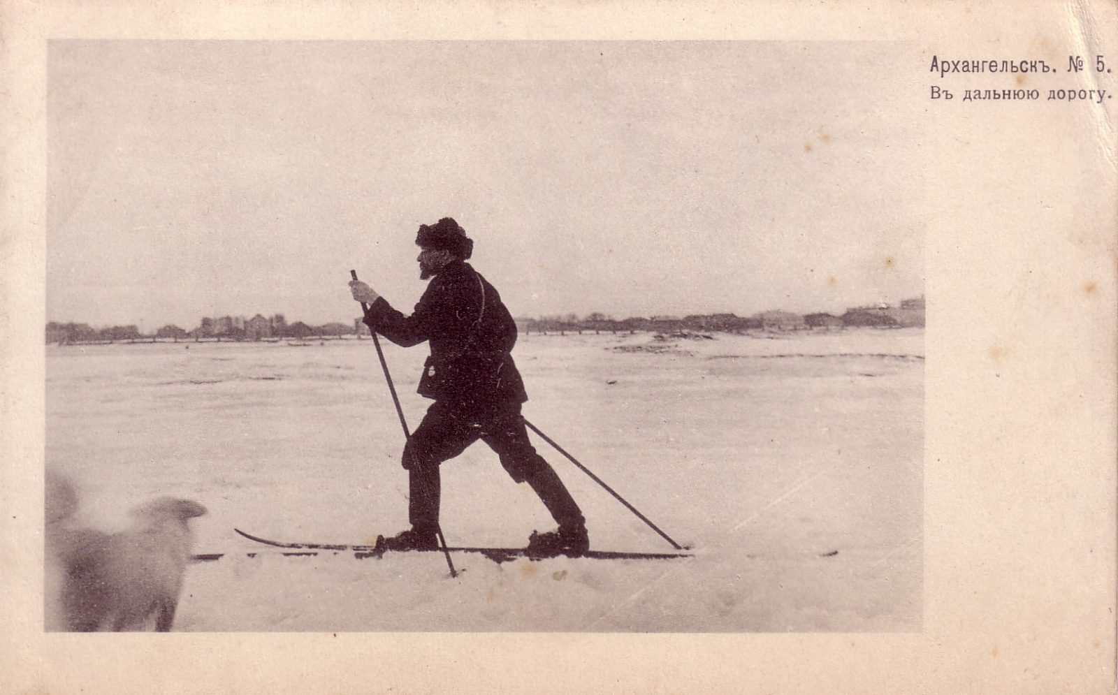 Skiing in Arkhangelsk (Archangel)