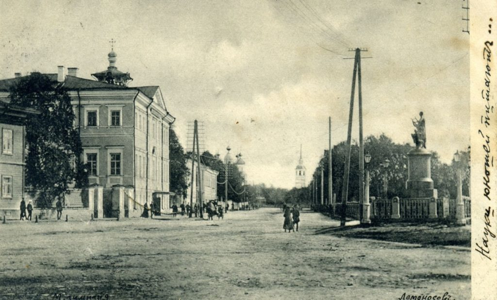 Arkhangelsk (Archangel), 1900s