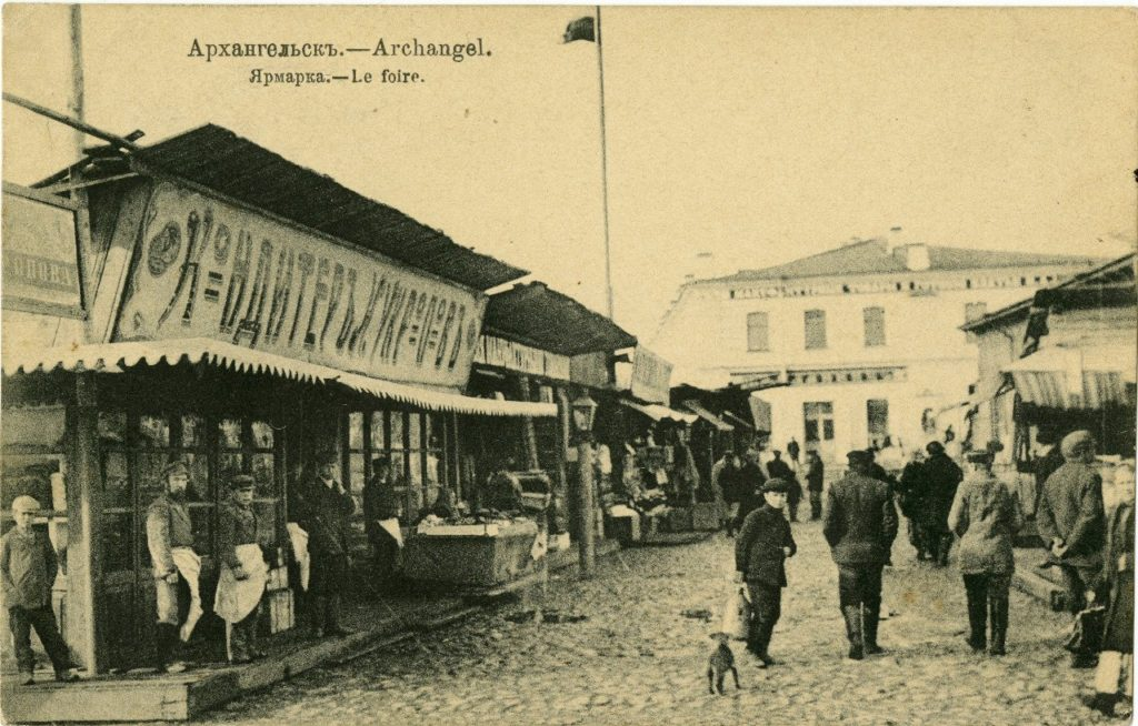Arkhangelsk Fair (Archangel)