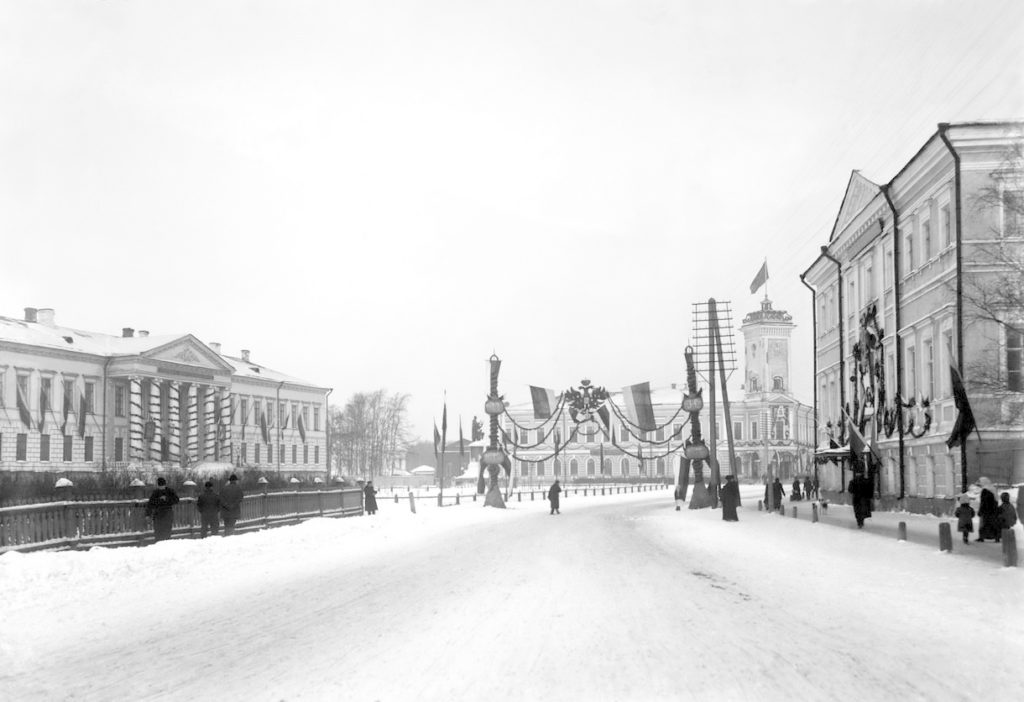 Arkhangelsk decorated. 1917? (Archangel)