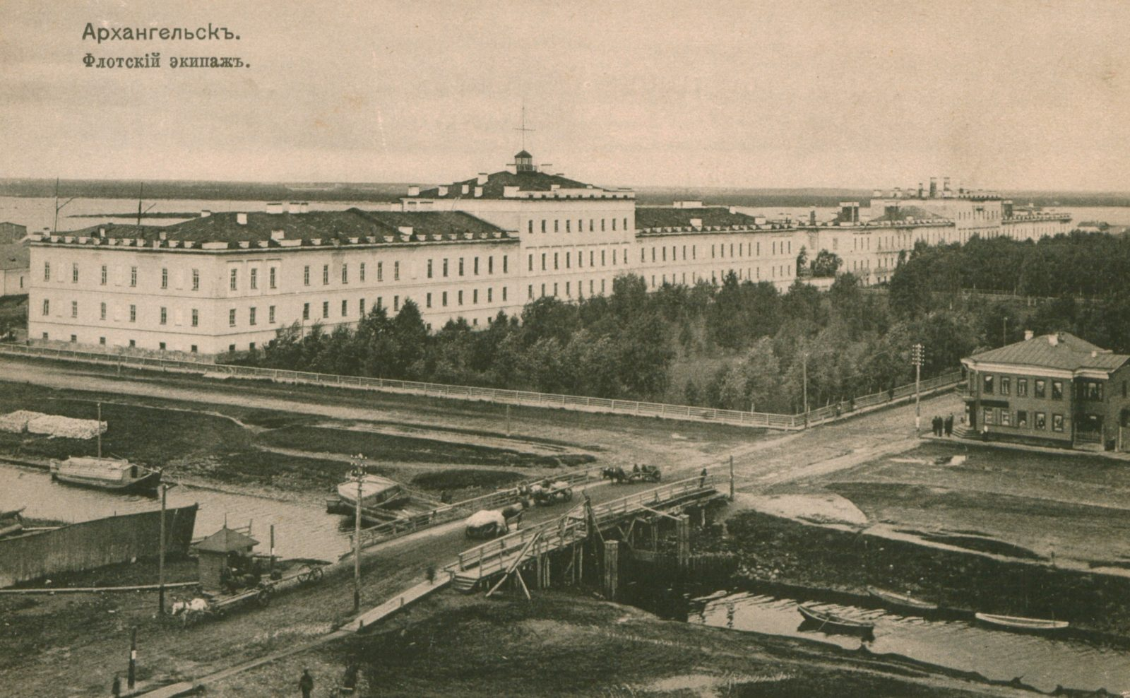 Arkhangelsk Flotskiy, Navy (Archangel)