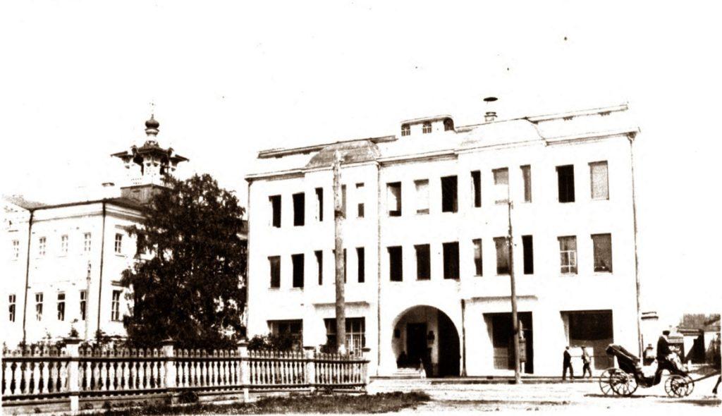 Arkhangelsk, 1900s