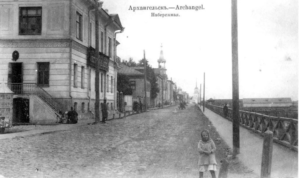 Arkhangelsk seafront (Archangel)