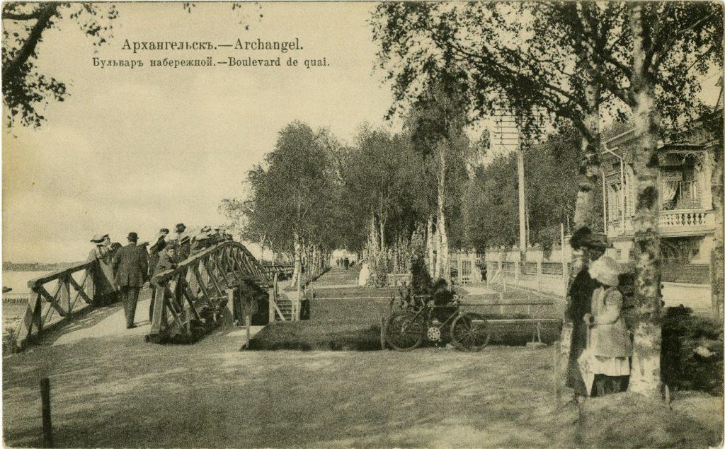 Boulevard in Arkhangelsk (Archangel), 1910s