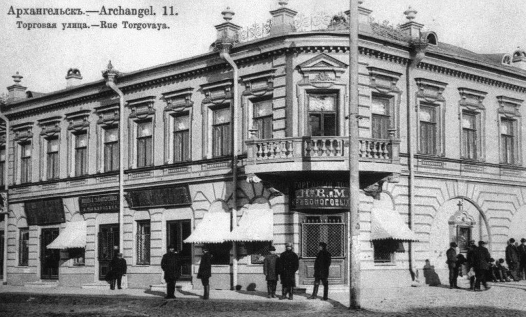 Arkhangelsk Trade Street (Archangel)