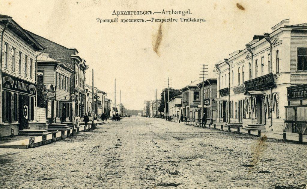 Troitskiy pr. Arkhangelsk (Archangel)