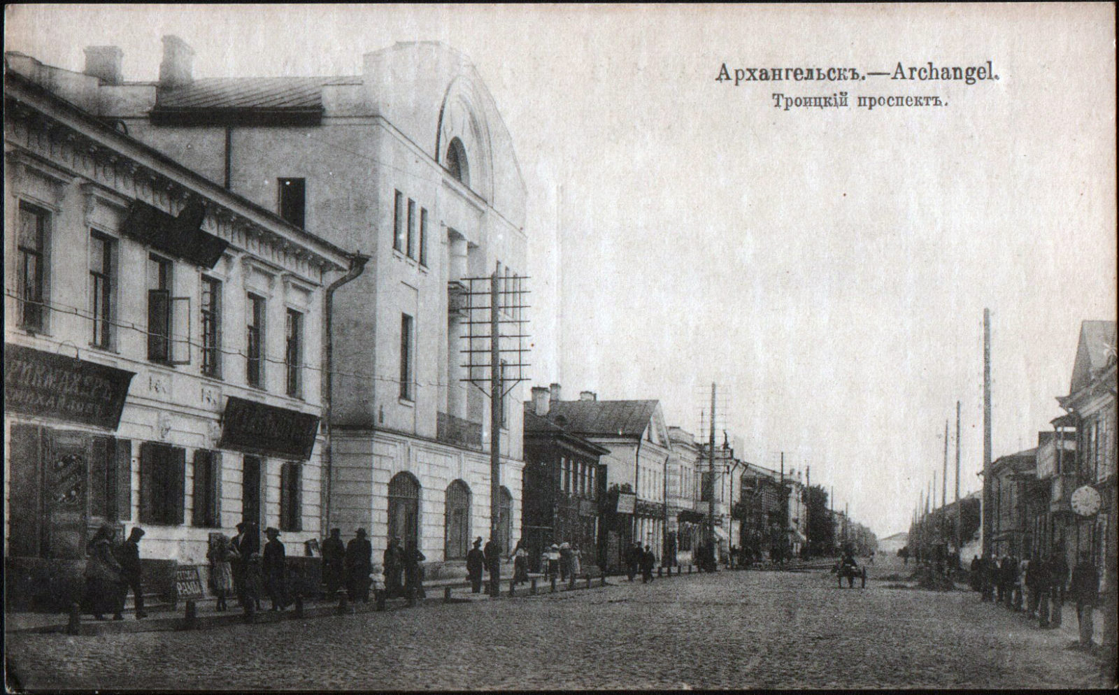 Central Arkhangelsk (Archangel)