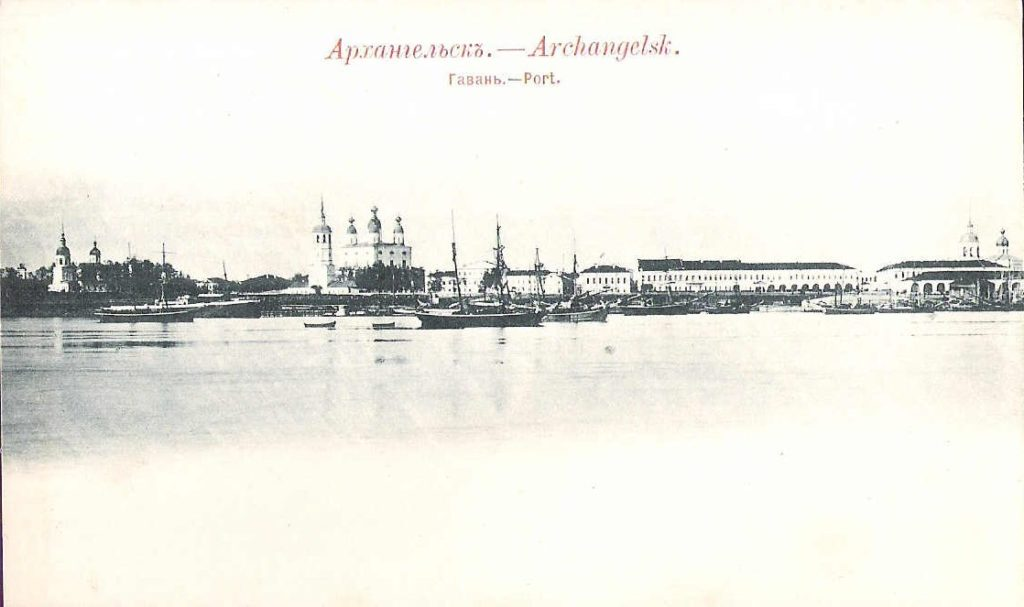 Arkhangelsk Harbor (Archangel)