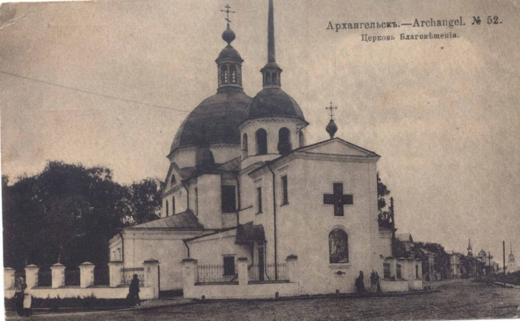 Arkhangelsk (Archangel) Church of the Annunciation