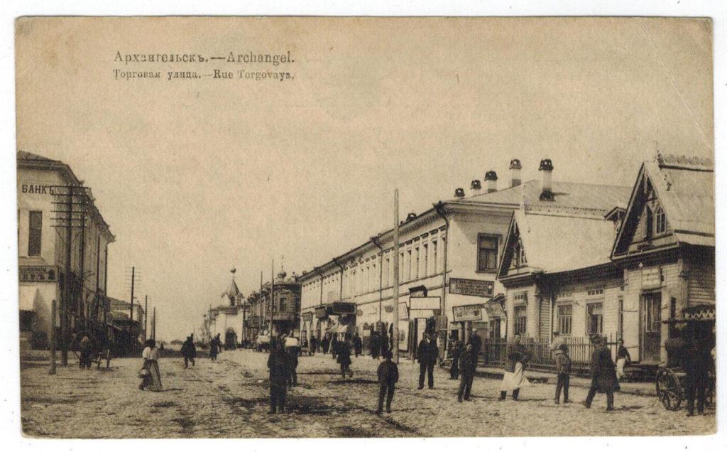 Arkhangelsk Street Torgovaya (Archangel)