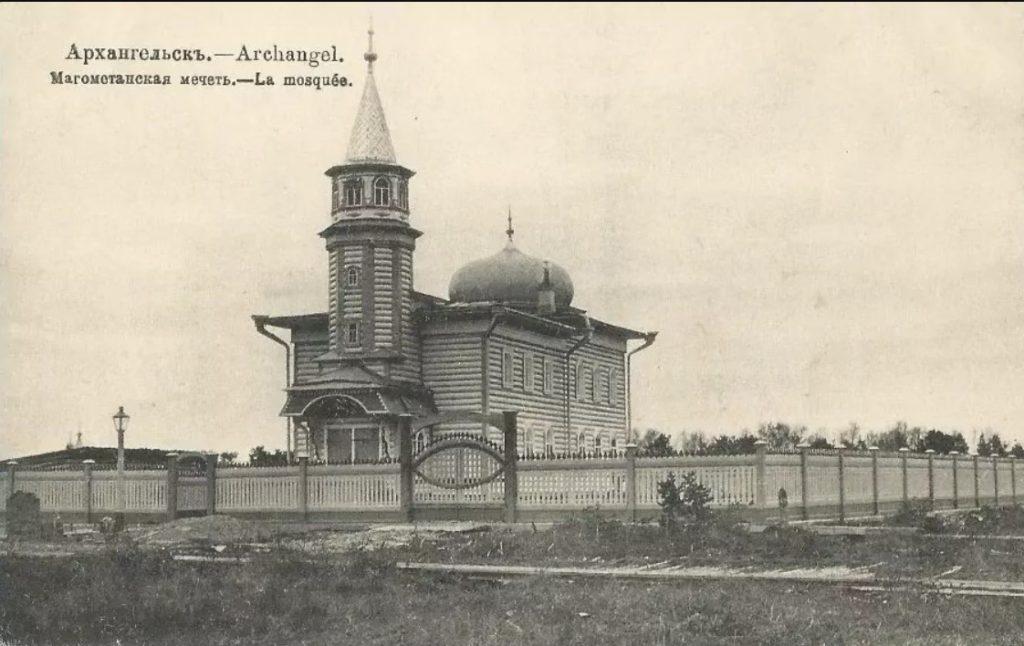 Arkhangelsk mosque (Archangel)