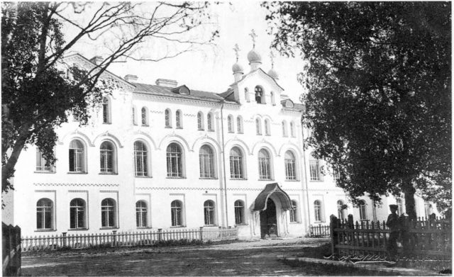 Arkhangelsk. The building of the Theological Seminary. June 12, 1914