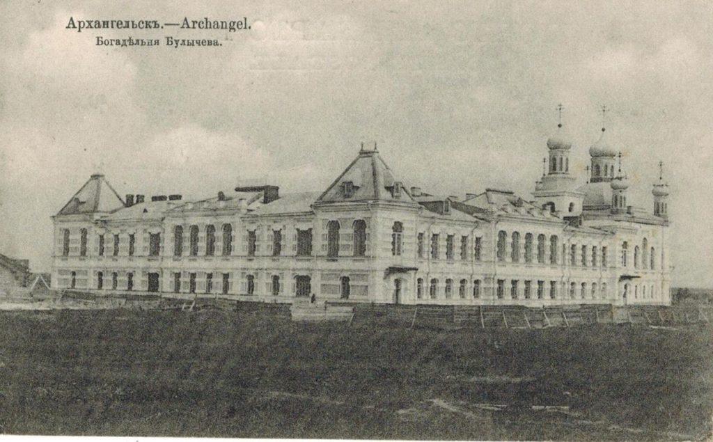 Boglychev's almshouse. - Arkhangelsk (Archangel)