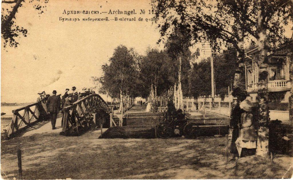 Boulevard, Arkhangelsk (Archangel)