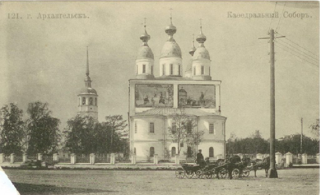 Cathedral, Arkhangelsk (Archangel)