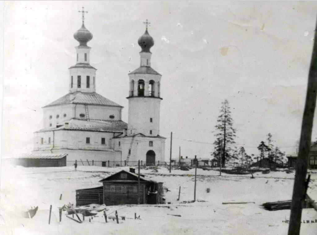 Church of the Trinity - Arkhangelsk (Archangel)
