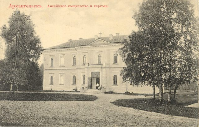 English Consulate and Anglican Church - Arkhangelsk (Archangel)
