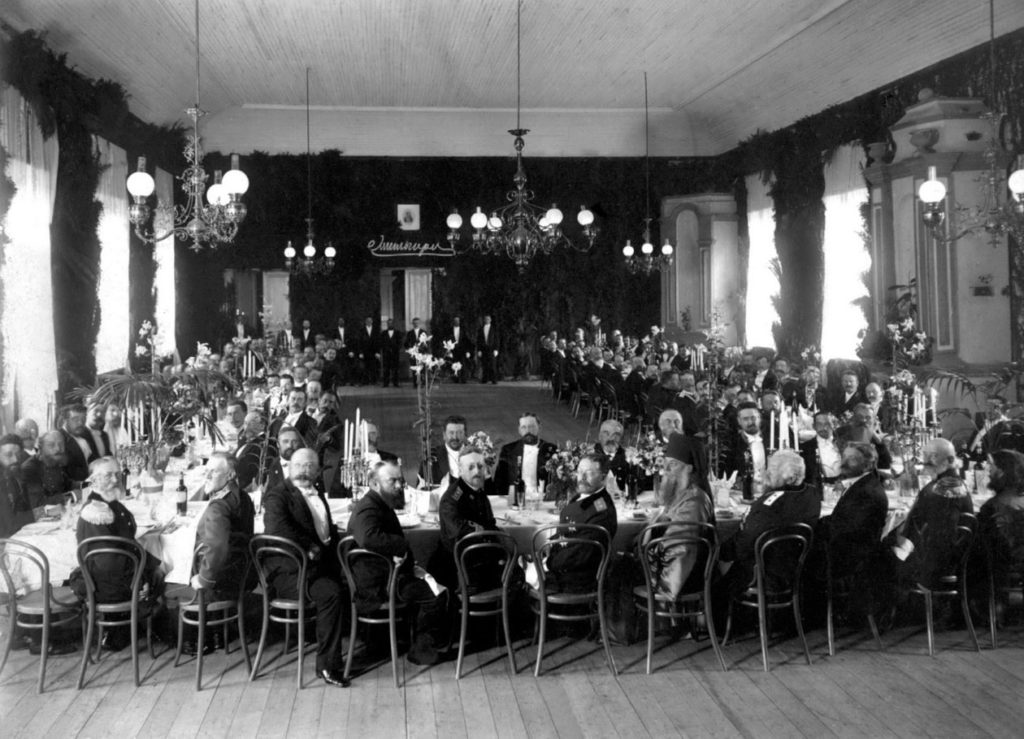 Farewell dinner to Alexander Platonovich Engelhardt in the building of the commercial meeting in 1901