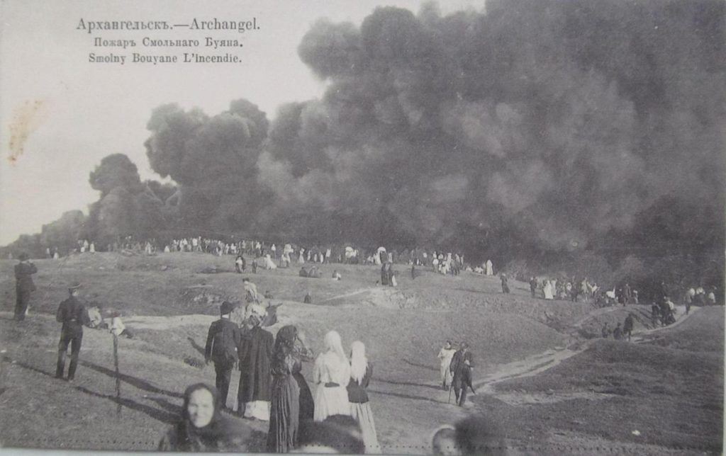 Fire of Smolny Buyan. Arkhangelsk (Archangel)