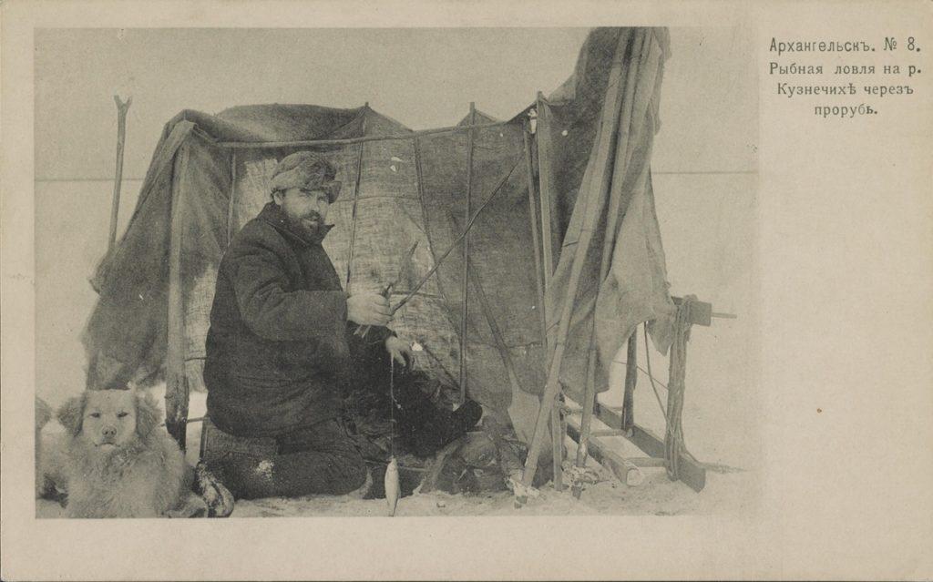 Fishing in Arkhangelsk (Archangel)