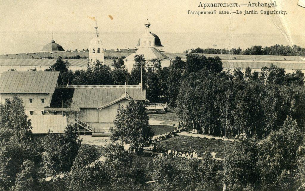 Gagarinsky garden - Arkhangelsk (Archangel)