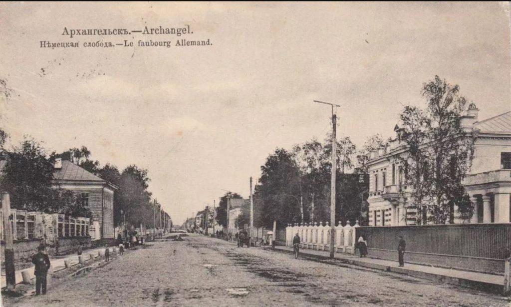 German settlement - Arkhangelsk (Archangel)