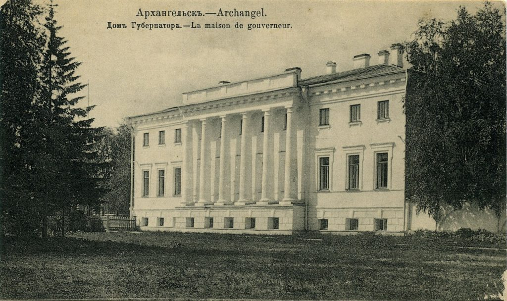 Governor house. Arkhangelsk (Archangel)
