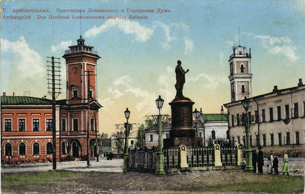 Lomonosov monument and City Hall. Arkhangelsk (Archangel)