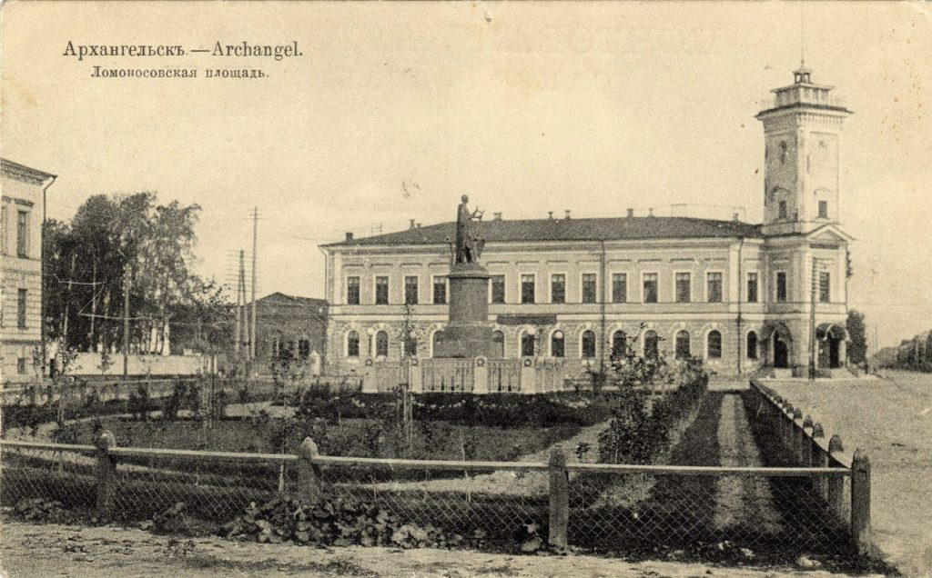 Lomonosov Square - Arkhangelsk (Archangel)