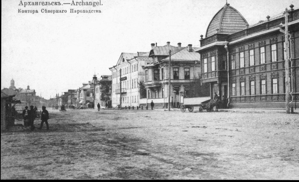 Norther Steamship Company. Arkhangelsk (Archangel)
