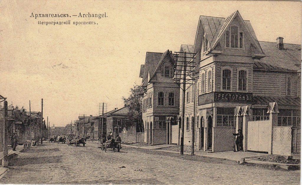 Petrogradsky prospect. Arkhangelsk (Archangel)