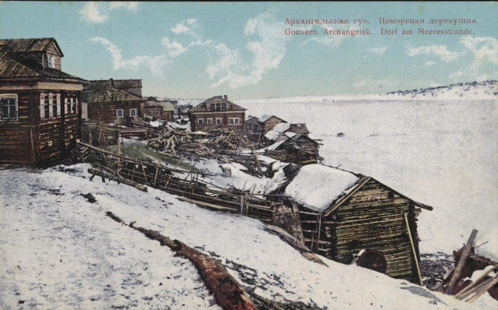 Pomor village. Arkhangelsk (Archangel)