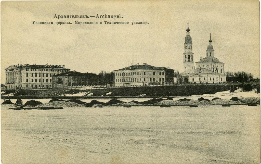 Uspenskaya church, Navigation school