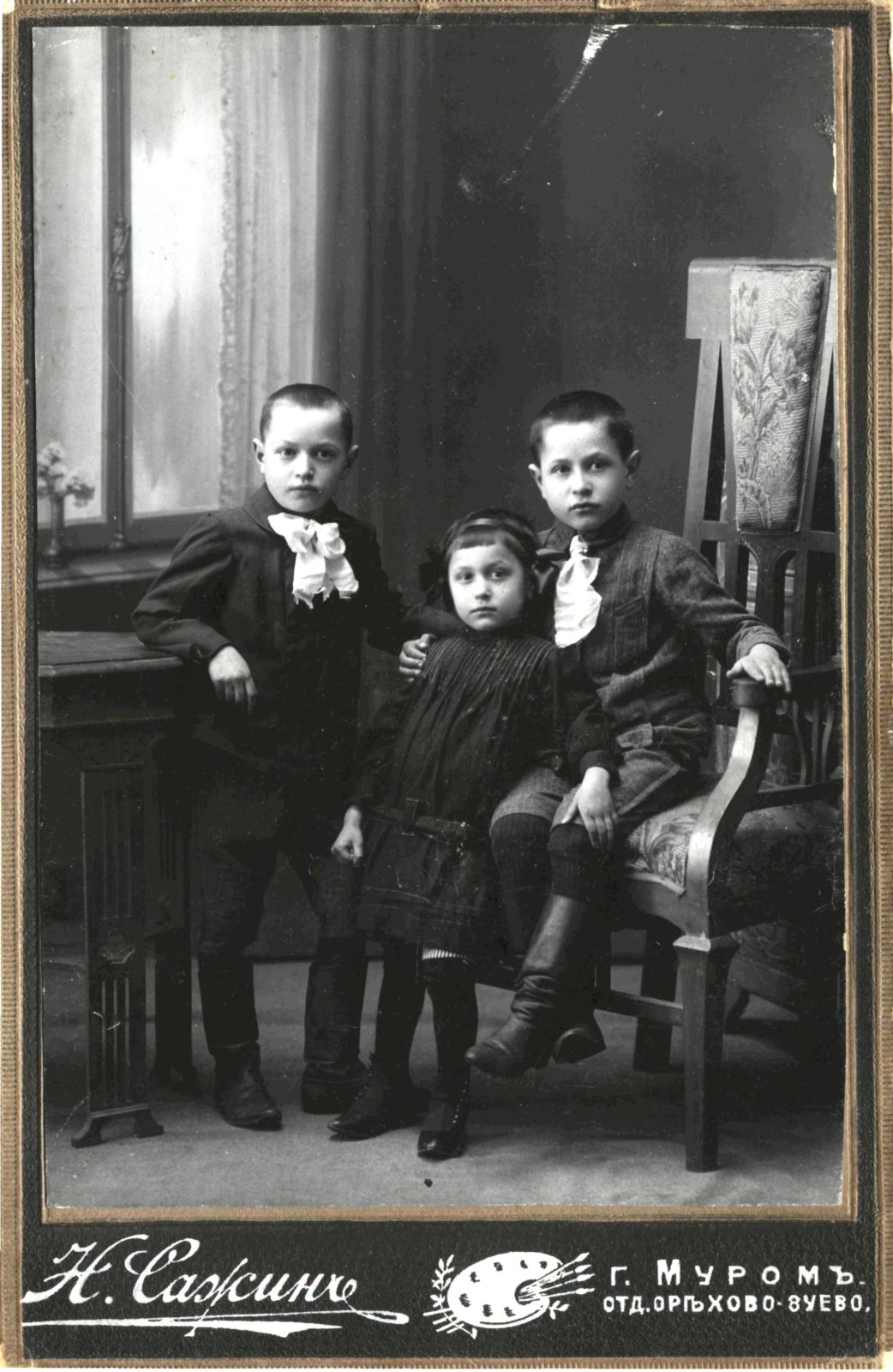 Portrait of children from the Sverdlov family. Murom