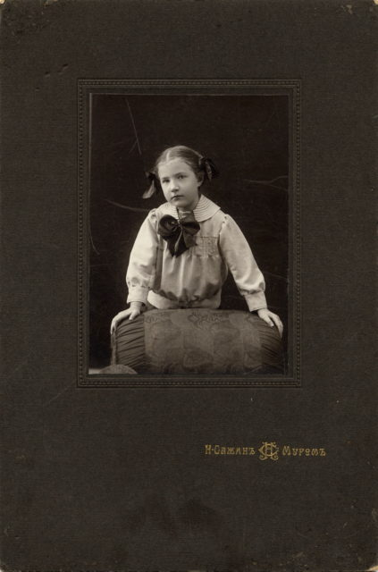 Portrait of Faina Bychkova. 1913-1914