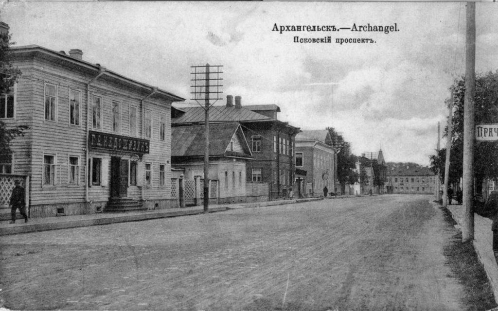 Pskov Avenue - Arkhangelsk (Archangel)